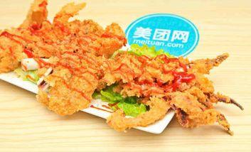【蚌埠】豪大大鸡排-美团