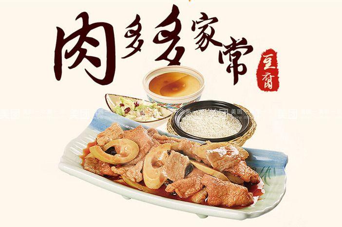肉多多家常豆腐饭团