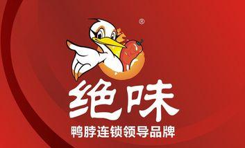 【上海】绝味鸭脖-美团