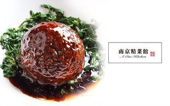 【南京】南京精菜馆-美团