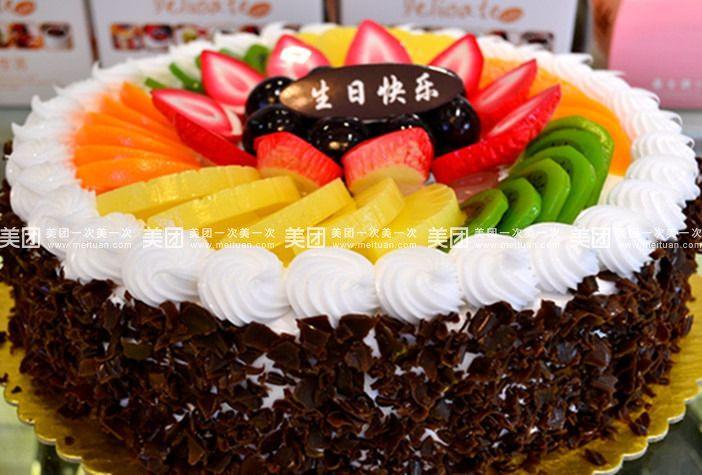 主要为客户提供高端品质各式欧式蛋糕甜品.