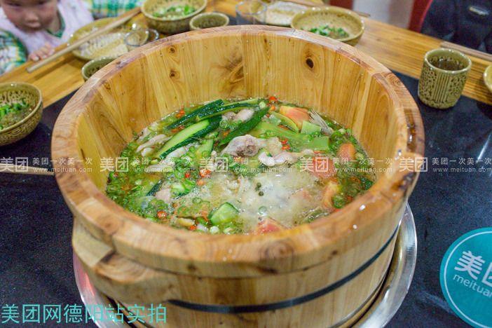 【德阳张记雅安木桶鱼团购】张记雅安木桶鱼3-4人餐