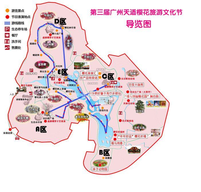 地图 702_671