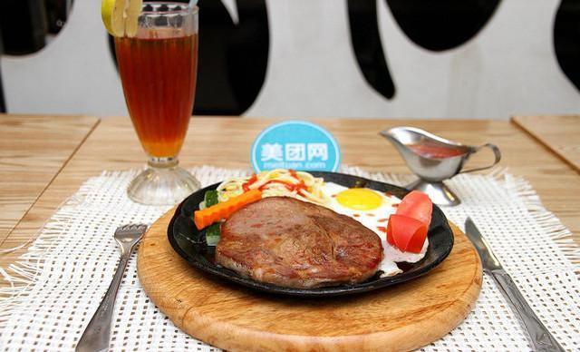 :长沙今日钱柜娱乐官网:【夏日玛莉意式餐厅】单人牛排套餐,提供免费WiFi