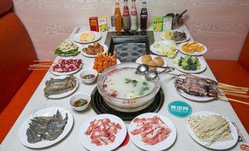 【深圳】烤尚宫韩式自助烤肉·水晶火锅-美团