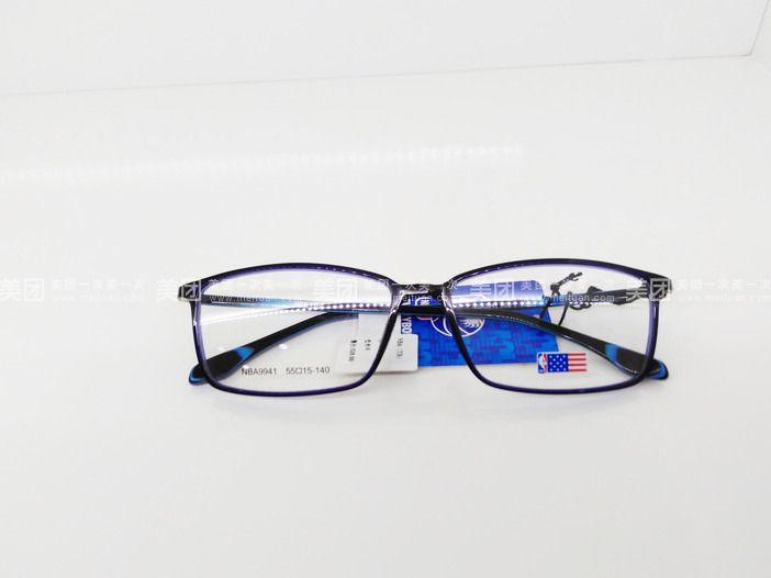 青岛眼镜批发城