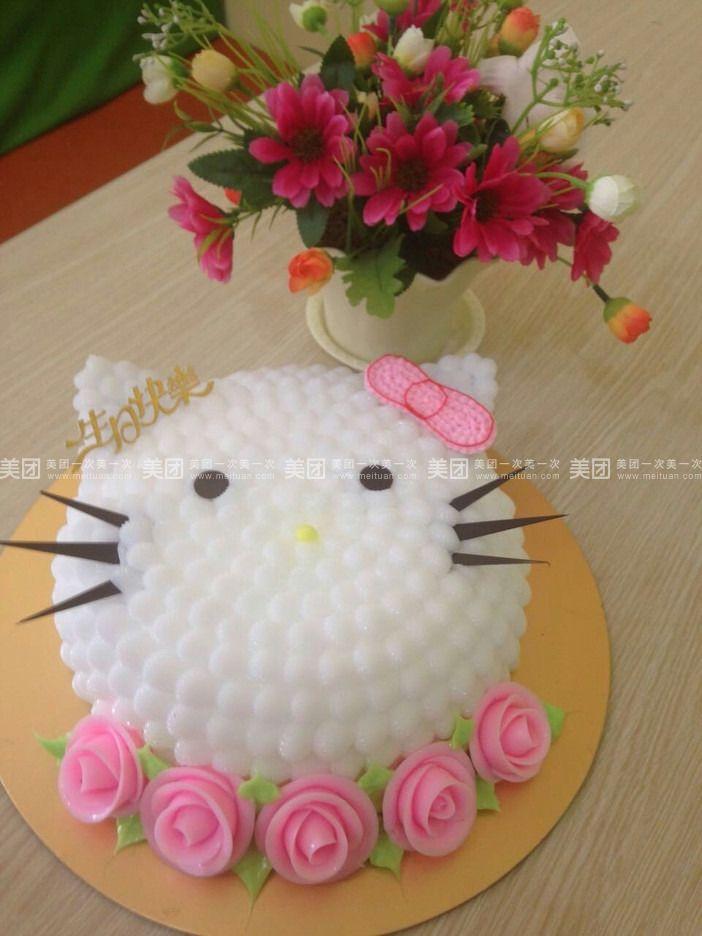 【临沂爱上蛋糕团购】爱上蛋糕可爱卡通蛋糕团购