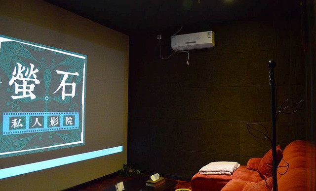 螢石私人影院观影5小时加送爆米花,仅售138元!价值250元的观影5小时加送爆米花1份,可观看2D/点播式,提供免费WiFi。