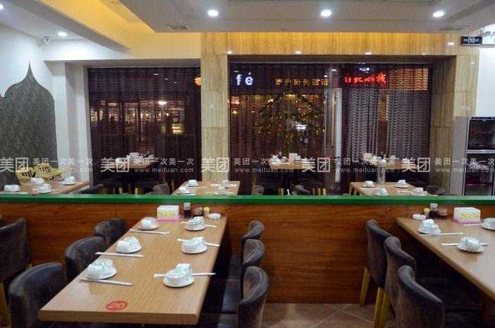新疆胡杨林餐厅怎么样 团购新疆胡杨林餐厅8 10人餐 美团网