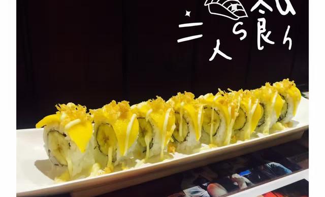 :长沙今日团购:【猫舍寿司】香蕉芒果卷1份,包间免费,提供免费WiFi