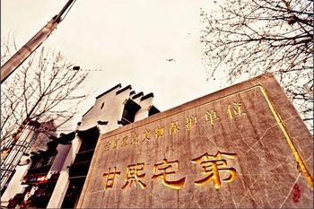【秦淮区】甘熙故居(南京民俗博物馆)门票学生票-美团