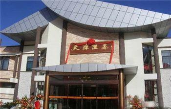 【汤峪镇】天潭温泉门票(双人票)-美团