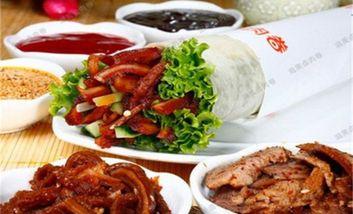 【上海】老北京滋美卤肉卷-美团