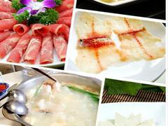 三桃园火锅鱼的图片