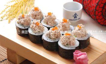 【沈阳】町上寿司-美团
