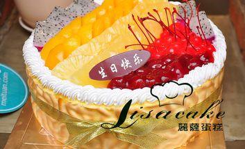 【蚌埠】丽萨蛋糕-美团