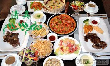 【呼和浩特】普罗旺斯西餐厅-美团