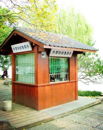 【杨公堤】西湖浙江外事游船船票成人票-美团