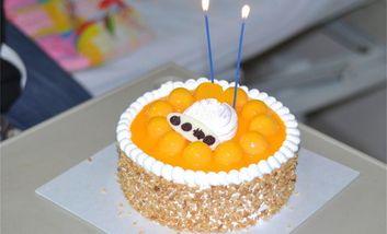 【安丘等】皇家蛋糕-美团
