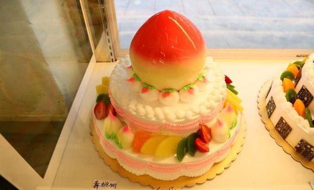 鞍山/仅售148元!价值188元的14+10+寿桃蛋糕1个,约14英寸,圆形...