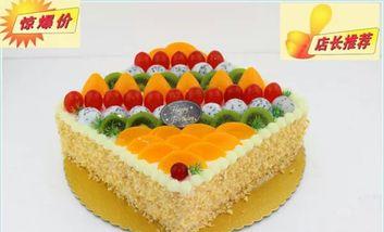 【巴中】佳家蛋糕-美团