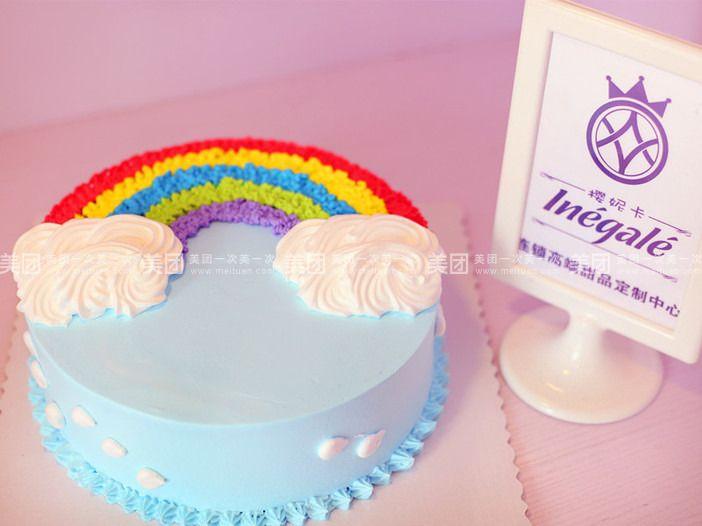 美食团购 甜点饮品 清河区 开元路 樱妮卡   圆形彩虹蛋糕规格:约 10