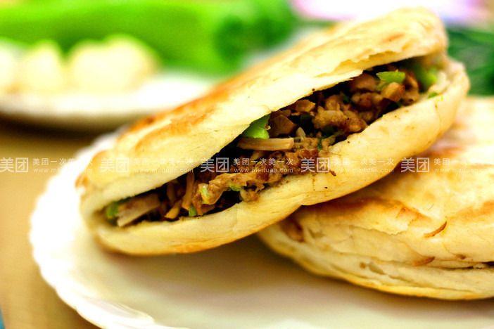 卤肉】攻略夹肉1个,提供免费WiFi,享受美味,从灵川县旅游景点烧饼图片