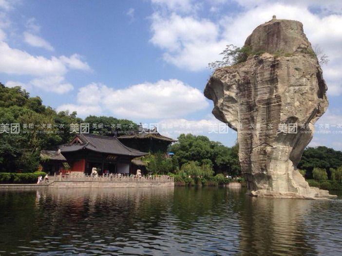 【北京吼山团购】吼山绍兴柯岩风景区+吼山风景区