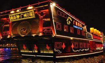 【广州】珠江夜游广州塔码头天字码头南海神号三楼露天船票成人票-美团