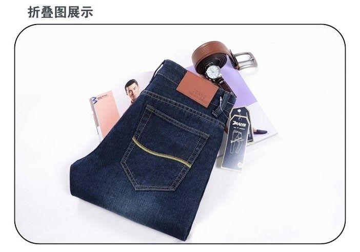 直筒牛仔裤501