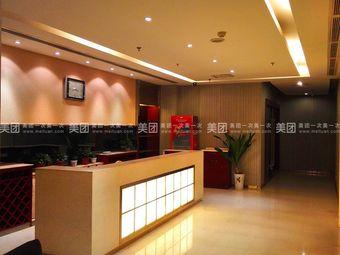枣阳国际大酒店(茶社部)