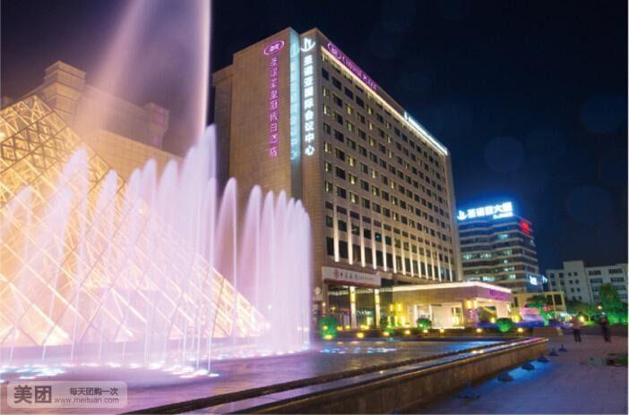 上海圣诺亚皇冠假日酒店 诺亚厨房-美团