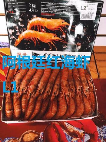 【大连】优选海鲜礼品礼盒-美团