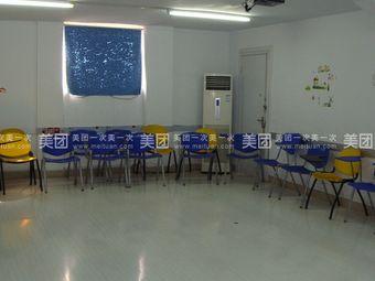 领先教育淄博国际语言学校(博山店)