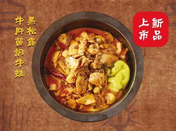 【上海等】云海肴云南菜-美团