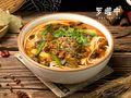 青城酸菜肉沫米粉