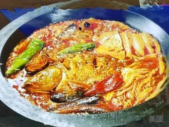 东北木火铁锅炖鱼