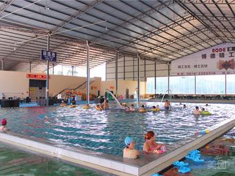 康湶温水游泳山庄