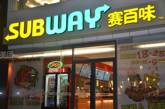 subway加盟_subway,赛百味,一个信达雅的绝妙翻译,来到中国,带来不一样的三明治