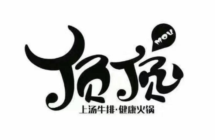 logo logo 标志 设计 矢量 矢量图 素材 图标 702_459