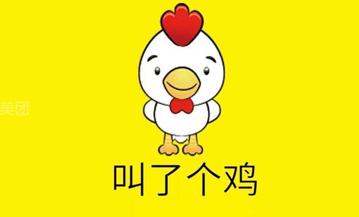 卡通炸鸡矢量图