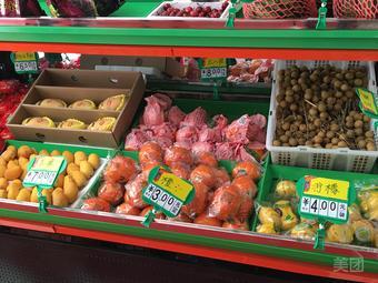 纤果屋水果店