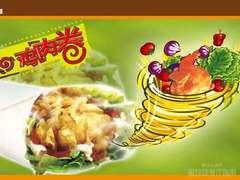 佳佳基(滨海购物广场店)的佳佳鸡肉卷