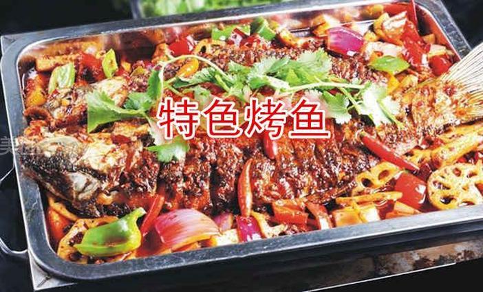 单价 数量/规格 小计 主菜 2 选 1 艾尚特色烤鱼 68 1 份 68 田螺鸭爪