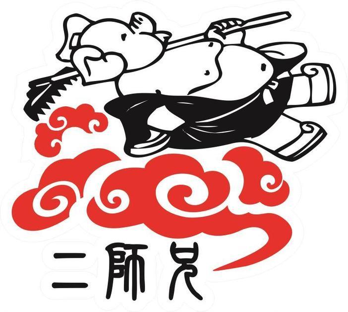 卡通羊肉火锅手绘