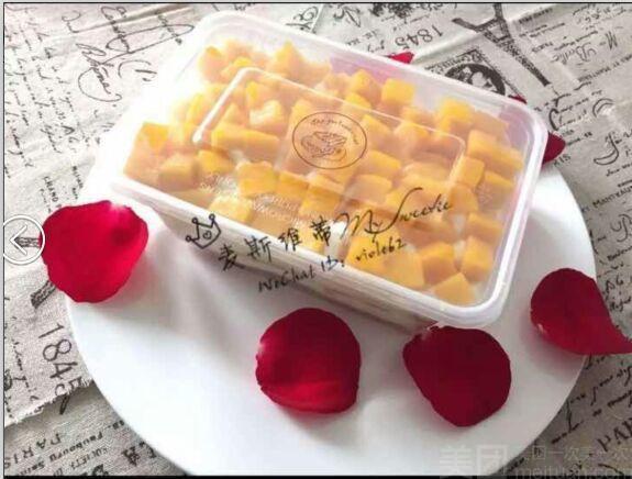 麦斯维蒂DIY蛋糕-美团