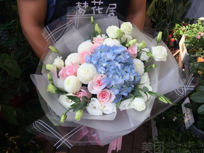 :长沙今日团购:【梦花居花艺生活馆】绣球花束(特别的爱给特别的你)