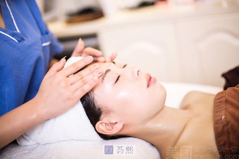 荟熙皮肤健康管理中心-美团