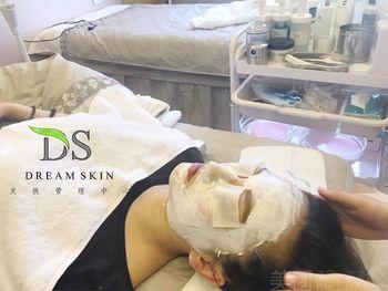 【北京】Dream skin 半永久皮肤管理中心-美团