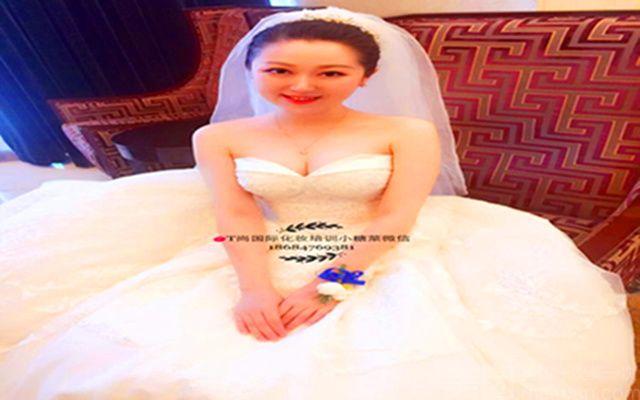 :长沙今日团购:【T尚国际美妆】新娘早妆-回门宴